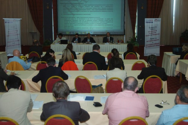 """The Future of Media Regulation in Macedonia"" Conference Held"