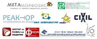 """Поддршка за европската иницијатива: """"Слобода наместо страв – запрете ја манијата на прислушување"""""""