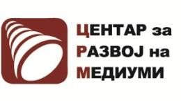 ЦРМ:  На Македонија не и е потребен закон за медиуми