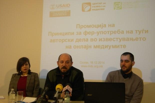 (Македонски) Принципи за фер употреба на туѓи авторски дела во известувањето на онлајн медиумите