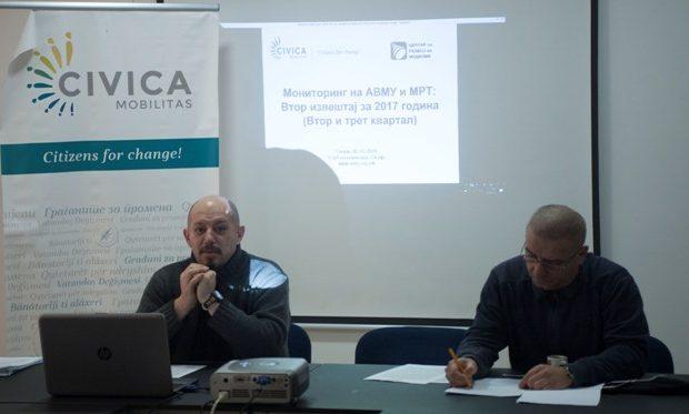 (Македонски) Објавен вториот мониторинг извештај за 2017 година
