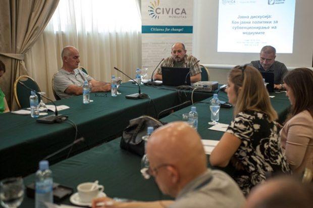 (Македонски) ЦРМ ги претстави предлозите за јавни политики пред стручната јавност и засегнатите актери