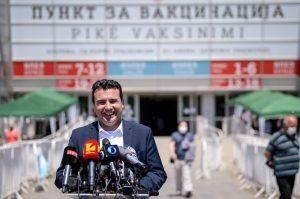 Фото: Влада на РСМ
