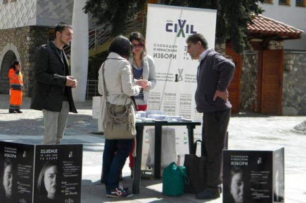 Civil Launched its Free Elections 2014 Project
