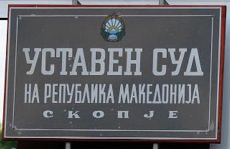 (Македонски) Иницијатива за оценување на уставноста на Законот за граѓанска одговорност за навреда и клевета