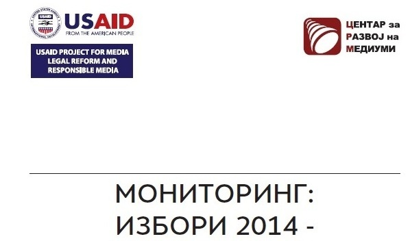 Elections 2014 – Implementation of Electoral Code Provisions on Media Electoral Coverage