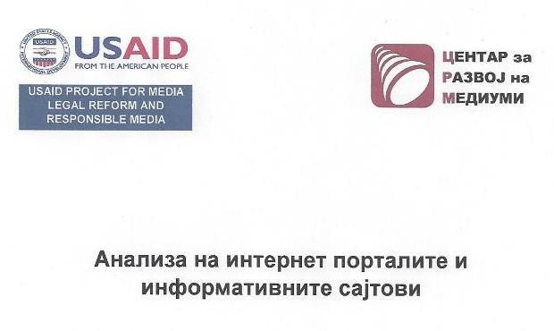(Македонски) Анализа на работењето на информативните интернет страници