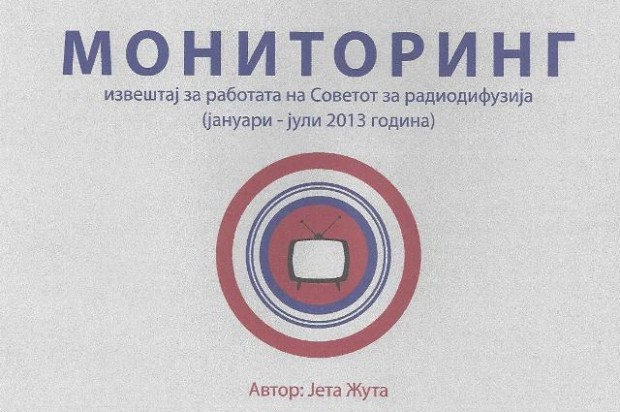 Report on the work and operations of the Broadcasting Council (January-July 2013)